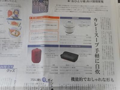 DSCN9804[1].JPG